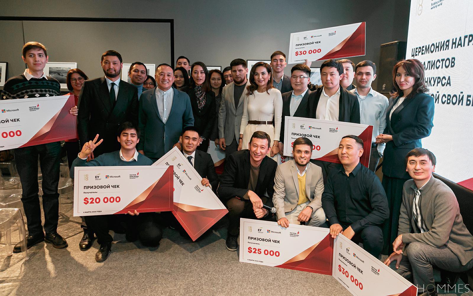 Проект «Построй свой бизнес» выделил 300 тыс. долл. молодым предпринимателям