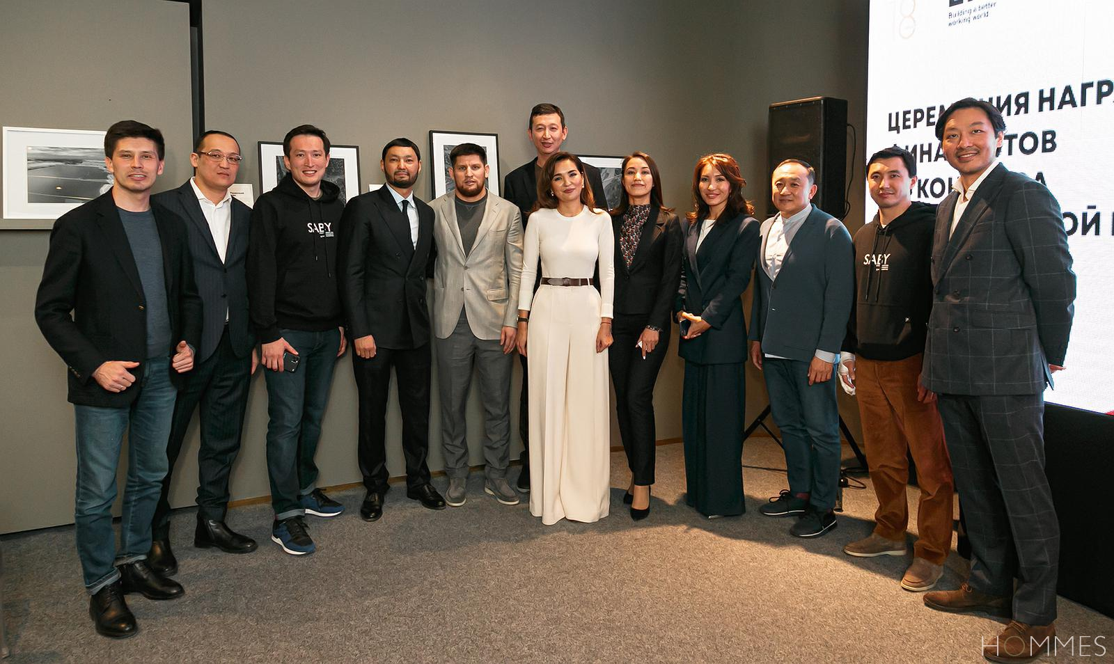 Для чего Асель Тасмагамбетова проводит конкурс «Построй свой бизнес»